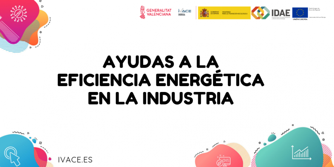 Ayudas Eficiencia Energética en la Industria