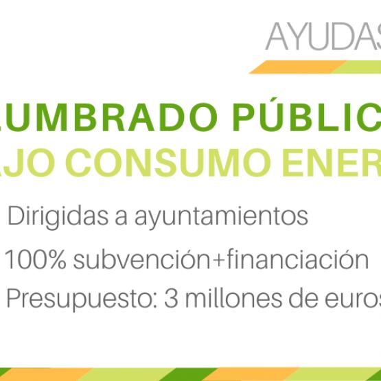 Ayudas para el ahorro y eficiencia energética en alumbrado público exterior